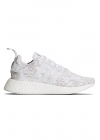 Buty adidas Originals NMD R2 - BY8691